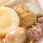 手打ちうどん松屋のおすすめ料理3