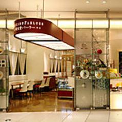 資生堂パーラー 名古屋の写真