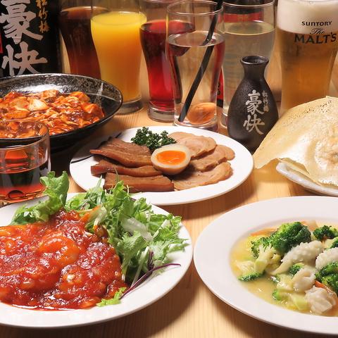 こだわりの担々麺と手作り焼き餃子など定番中華が楽しめるお得な2時間飲み放題コース