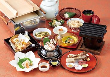 梅の花 町田店のおすすめ料理1