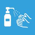 ★コロナ対策★入店時には手指消毒のご協力をお願いしております