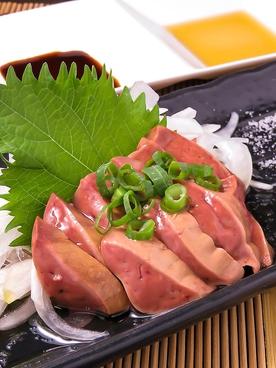 炭火焼き鳥Dining らんのおすすめ料理1