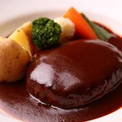 いしがまやハンバーグ イオン浦和美園のおすすめ料理2