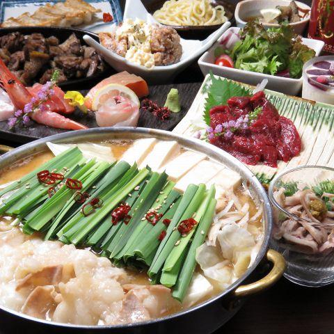 九州料理を満喫豪華プラン。馬刺し付き九州Bプラン3,850円 (税込)