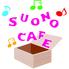 くつろぎ個室ばる CAFE スオーノ SUONOのロゴ