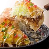 いろはにほへと 大和店のおすすめ料理2