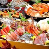 個室居酒屋 和ごころ 新宿のおすすめ料理3