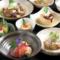 柊草のおすすめ料理2