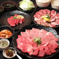 アリラン飯店 イオンモール鹿児島店のおすすめ料理1