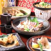 旬菜鮮酒 咲咲 さくさく 岡山のおすすめ料理2