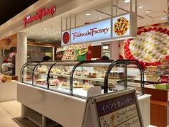 FruitscakeFactory フルーツケーキファクトリー 桑園店の写真