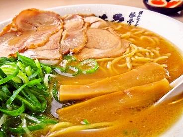 ラーメン横綱 豊山店のおすすめ料理1