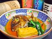 炉ばた柳のおすすめ料理3