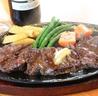 ステーキ&シーフードレストラン スパイスハウスのおすすめポイント2