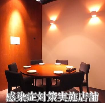 イタヤマチカフェの雰囲気1