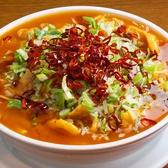 中華料理 楼蘭のおすすめ料理2
