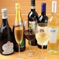 イタリアンワインを中心に、当店の料理あう赤・白・スパークリングワインを取り揃えました。グラス500円、ボトルは2,500円からのお手軽なものから、特別な日のお祝いワインなど、様々なシーンに応じてお選びいただけます。メニューにないものもございますので、スタッフまでお気軽にお問い合わせください!