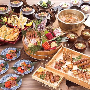 庄や 中目黒店のおすすめ料理1