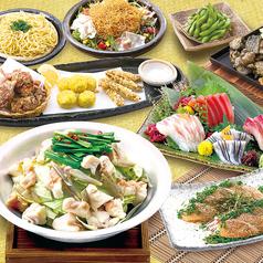 九州魂 錦糸町店のおすすめ料理1