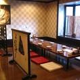 和風の落ち着いた空間は、リラックスしながら食事と会話が楽しめます♪お座敷席は24名様までOK!宴会大歓迎です!