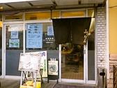 楓林ラーメン芦屋店の雰囲気3
