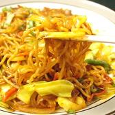 インドネパールキッチン 清水ヶ丘店のおすすめ料理3