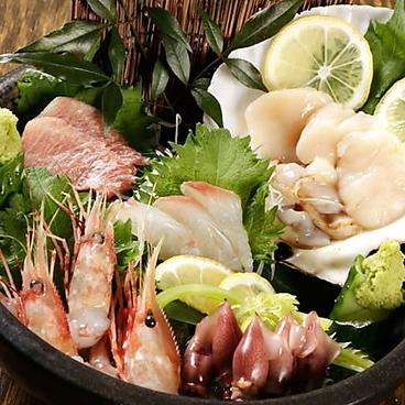 創作寿司 季節料理 やまとのおすすめ料理1
