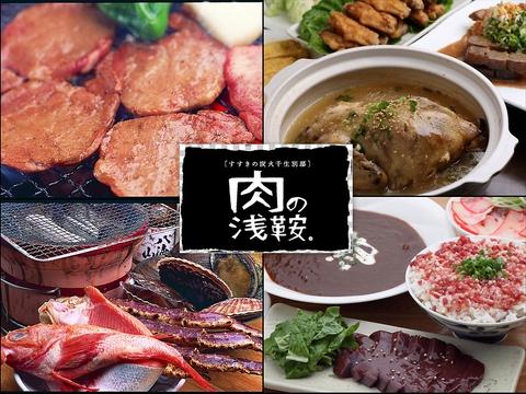 【すすきの炭火千生別邸】厳選された新鮮で上質な肉をリーズナブルな価格で味わう一軒
