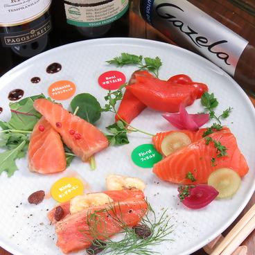 鮭バル Salmon Bear サーモン ベアーのおすすめ料理1