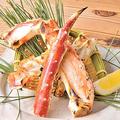 料理メニュー写真焼きタラバ蟹(200g)