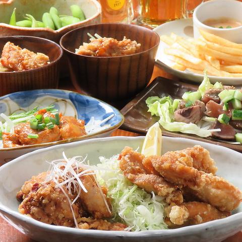 吉祥寺駅徒歩約5分の唐揚げをメインとした和風居酒屋!ご宴会向けのコースもご用意!