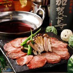 居酒屋 とりで 梅田店のおすすめ料理1