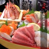 海鮮と産地鶏の炭火焼き うお鶏 浜松駅前店のおすすめ料理3