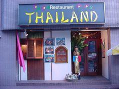 タイランド 錦糸町の写真