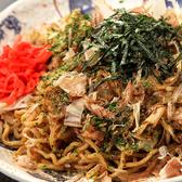 酒道 ハナクラ しぞーかおでん 荻窪店のおすすめ料理3