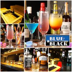 Blue Blackの画像