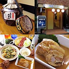 沖縄料理はいさいの写真