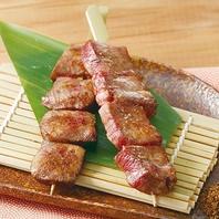 かまどか大人気メニュー「牛タン串」是非ご賞味下さい♪