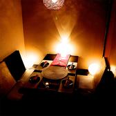ゆったり寛ぎの個室空間♪新宿での接待などにも最適◎