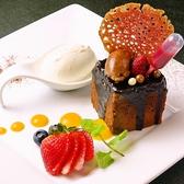 DARTS&KARAOKE DECIBEL デシベルのおすすめ料理3