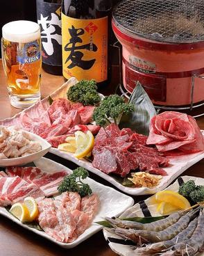 大衆焼肉ホルモン とりとん 春日井高蔵寺店のおすすめ料理1