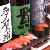 鮭バル Salmon Bear サーモン ベアーのおすすめ料理2