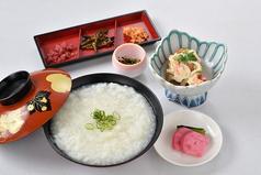 うるおい館 レストラン百景の写真