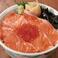 サーモンいくら丼/ごま真鯛の漬け丼/目利きのまかないバラチラシ丼