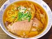 町田 雷文のおすすめ料理2
