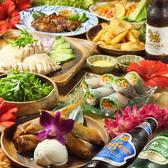旅人食堂 立川店のおすすめ料理2