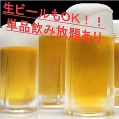 博多鉄板居酒屋 かな川 博多駅前店の特集写真