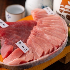丸一伊澤水産の写真