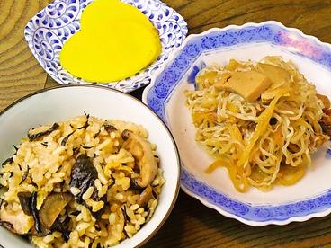 町田 雷文のおすすめ料理1