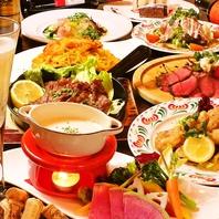 ディナーはこれで★お料理のみ6品2500円コース!